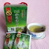 【佳芳有機茶園】天然冷泡綠茶包(30入)