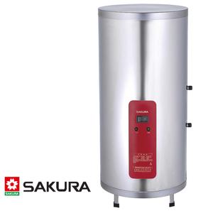 櫻花 SAKURA 電熱水器 75L 4KW 直立式 型號EH2010S4 儲熱式