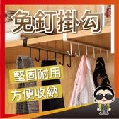 歐文購物 收納必備 台灣現貨 櫥櫃免釘掛勾 北歐風 免打孔 免釘 簡約 無印風 鑰匙掛勾 掛鉤 置