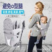 夏天嬰兒寶寶新生兒小孩背帶多功能后背式透氣網輕便背袋  KB5101【Pink中大尺碼】