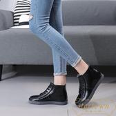 雨鞋女韓國可愛時尚水鞋雨靴廚房短筒防水防滑【繁星小鎮】