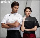 廚師服短袖夏裝透氣男女雙排扣廚師工作服酒西餐廳烘焙廚房工裝LG-882225