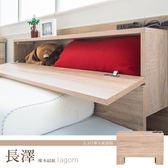 套房組/臥室/收納櫃 長澤 橡木紋3.5尺單人床頭箱 dayneeds