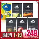 adidas 愛迪達 男用淡香水 100ml【BG Shop】多款供選