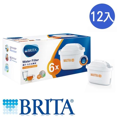 【2件超值組】德國BRITA MAXTRA Plus濾芯-去水垢專家(6入裝)【愛買】
