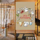 訂製棉麻布藝日式門簾廚房飯店餐廳布簾玄關隔斷廣告logo風水掛簾YYP 蓓娜衣都