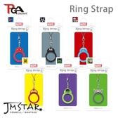日本 PGA Marvel 漫威 矽膠指環 吊飾 防摔繩