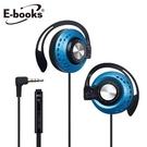 E-books音控接聽耳掛式耳麥S45【愛買】