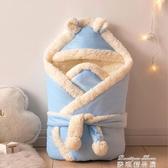 包被嬰兒初生 加厚新生兒抱被冬加厚外出保暖寶寶防驚跳繈褓包  麥琪精品屋