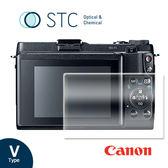 【STC】9H鋼化玻璃保護貼 - 專為Canon G1X Mark2 觸控式相機螢幕設計