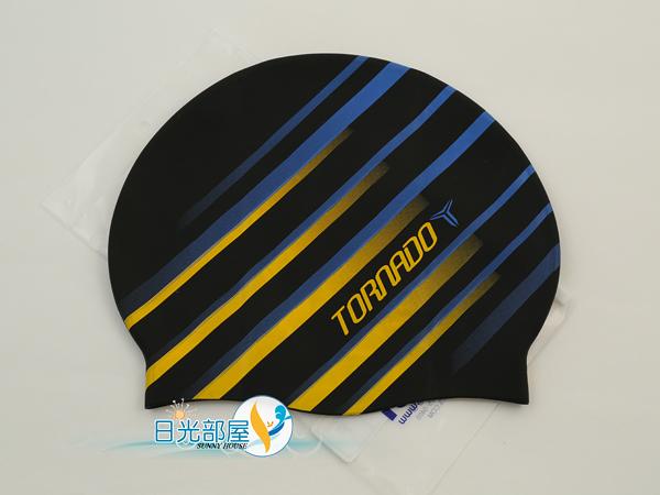 *日光部屋* TORNADO (公司貨)/TC-1611-BLK 舒適矽膠泳帽(韓國知名品牌)