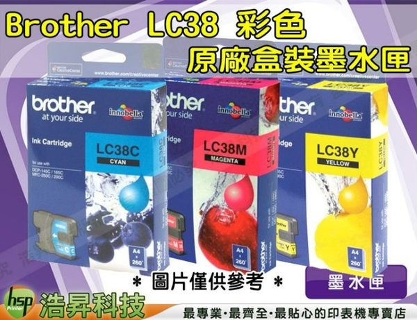 Brother LC38 M 紅色 原廠盒裝墨水匣 IAMB03