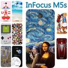 [M5s 軟殼] InFocus M5s IF9002 鴻海 手機殼 軟殼 浮雕外殼 保護套