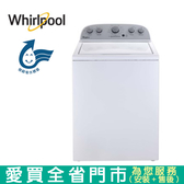 Whirlpool惠而浦11kg變頻洗衣機1CWTW4845EW含配送到府+標準安裝【愛買】