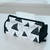 618好康鉅惠黑白紙巾盒家用車用可愛抽紙盒