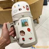 保溫水壺便攜戶外背帶保溫杯大容量1L家用女學生簡約熱水瓶