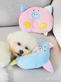 寵物枕頭狗狗專用睡覺可愛枕頭法斗幼犬泰迪博美比熊中小型犬用品 新北購物城