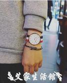 手錶女韓版簡約潮流時尚休閒石英手錶男錶女錶中學生情侶一對 艾家生活館