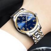 超薄男士手錶男錶防水腕錶學生韓版非機械錶運動雙日歷石英錶 町目家