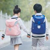 小米 米兔兒童書包 6-12歲男女小學生潮後背背包幼兒園大容量背包DF 雙11狂歡
