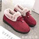 雪地靴 老北京棉鞋女冬季保暖加絨加厚短款平底防滑雪地靴媽媽毛毛鞋 歐歐