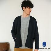 GLOBAL WORK男素色開襟彈性針織附口袋長袖罩衫-三色
