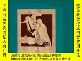 二手書博民逛書店The罕見Psychic Life of PowerY18567
