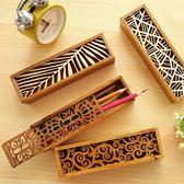 花邊鏤空木質文具盒創意多功能鉛筆盒雜物收納盒