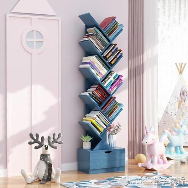 書架置物架落地簡約創意學生樹形經濟型簡易小書櫃收納家用省空間『橙子精品』