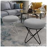北歐現代簡約小圓凳試衣間凳子可愛家用矮凳鐵藝金色化妝梳妝台椅ATF 艾瑞斯生活居家