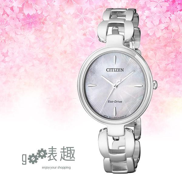 CITIZEN 星辰 田馥甄(EM0420-89D) 光動能 女錶 銀色/30mm
