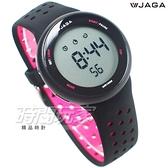 JAGA捷卡 超大液晶顯示 多功能電子錶 夜間冷光 可游泳 保證防水 運動錶 學生錶 M1185-AG(黑粉)