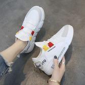 帆布鞋(休閒鞋) 韓版時尚百搭運動鞋女 SDN-1378