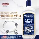 洗銀水 美國進口洗銀水首飾清潔潘多拉擦銀膏純銀拋光劑銀器清洗膏擦銀布 小宅女