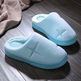 情侶棉拖鞋女冬季室內防滑軟底保暖居家用正韓月子鞋毛毛拖鞋男冬