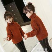 女童毛衣加絨加厚高領套頭2018新款韓版洋氣兒童女孩中大童打底衫 藍嵐