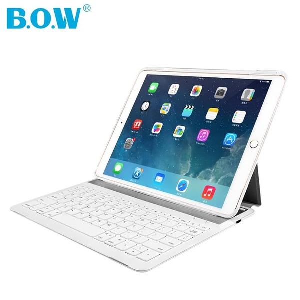 BOW航世蘋果2020新ipad鍵盤air2保護套全包mini4平板pro9.7英寸殼保護套 萬聖節狂歡