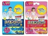 【杰妞】日本進口 大王 游泳尿布 男/女款 ( M、L、Big) 1包3入裝