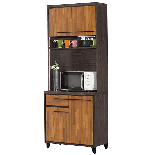 【森可家居】川普2.6尺餐櫃 (上+下) 10ZX634-3 廚房收納櫃 碗盤碟櫃 積層拼接木紋 工業風 MIT