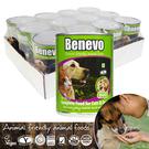 英國Benevo貓狗罐頭12罐/箱_頂級素食寵物點心 含植物源牛磺酸 低過敏配方犬貓罐頭 最新效期