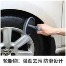 汽車輪胎刷子輪轂刷