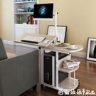 電腦桌 懸掛簡易床邊床上用懶人小電腦桌 床上電腦桌 臺式桌簡約家用『快速出貨YTL』