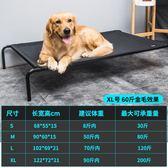 中型大型犬狗床可拆洗鐵藝寵物墊子狗狗床