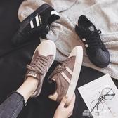 帆布鞋2020新款冬季棉鞋女鞋加絨帆布鞋學生百搭運動鞋秋冬鞋貝殼板鞋子 萊俐亞