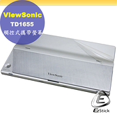 【Ezstick】ViewSonic TD1655 可攜式螢幕 專用 二代透氣機身保護貼 (含機身背蓋貼) DIY 包膜