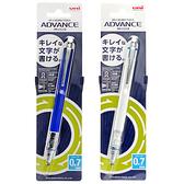 耀您館|日本製造UNI不斷芯自動鉛筆KURU TOGA自動出芯M7-559轉轉筆自動0.7mm鉛筆自動旋轉筆pencil