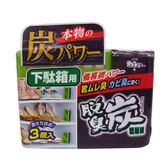 雞仔牌脫臭炭-鞋櫃用55g*3入【愛買】