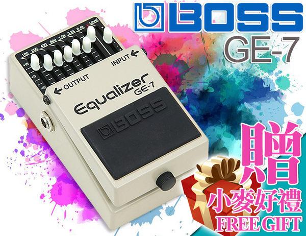 【小麥老師 樂器館】★BOSS 全系列現貨★GE-7 等化效果器 Equalizer/GE7/EQ/電吉他單顆效果器