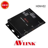 AVLink HDM-E2 HDMI 4K2K 1 進2 出延伸分配器 公司貨