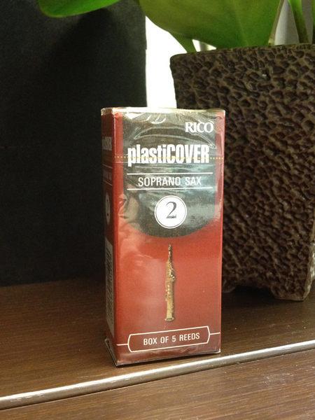 【金聲樂器廣場】全新美國 Rico Plasticover Alto 薩克斯風黑竹片